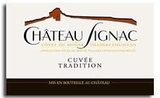 Château Signac Côtes du Rhône Tradition 2005