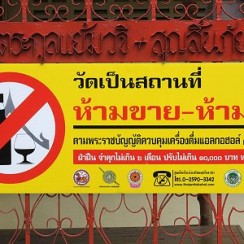 tajlandia prohibicja