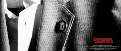 Master Sommelier badge