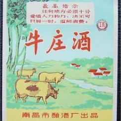 Takie etykietę wymogły na Polaku komunistyczne władze Chin.