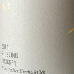 Weingut Braun Ellerstadter Kirchenstück Riesling trocken 2014