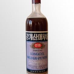 Kanggye_butelka