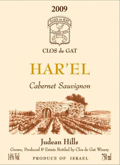 Clos de Gat Harel cabernet