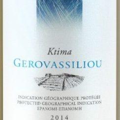 ktima-gerovassiliou-white-2014