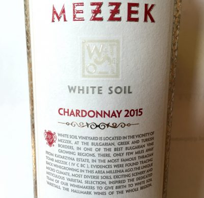 Katarzyna Estate Mezzek Chardonnay 2015