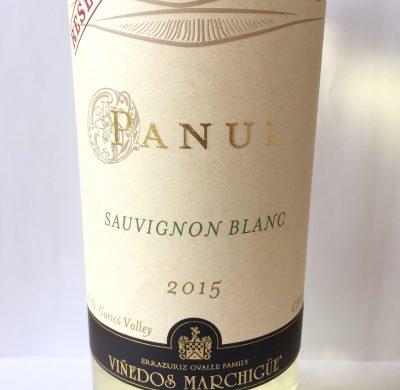 Marchigüe Curicó Panul Sauvignon Blanc Reserve 2015