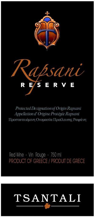 Tsantali-RAPSANI-RESERVE-brand-label