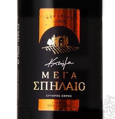 mega-spileo-red