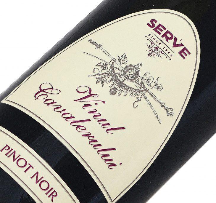 serve-vinul-cavalerului-pinot-noir